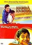 Hawaa Hawaai/Stanley Ka Dabba