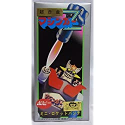 Bandai Banpresto poppy campaign suparobo megaton mini superalloy Mazinger Z (japan import)