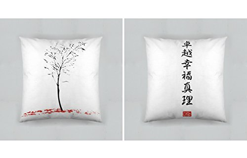 TSUKI Funda de cojín Hinata 60 x 60 cm/Zen/Chillout