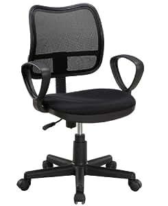 Sedia per ufficio air elettronica for Amazon sedie ufficio