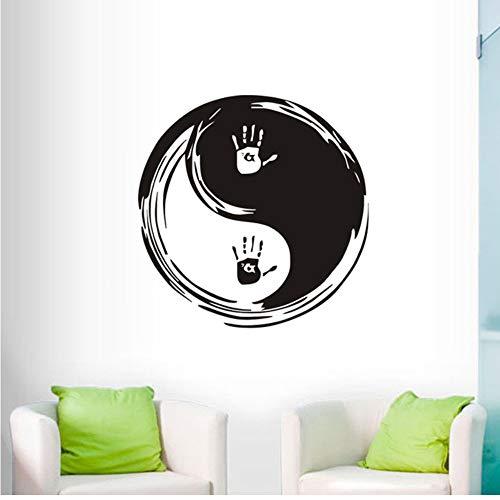 Moderne Wandtattoos Yin Yang Vinyl Wandaufkleber Chinesische Philosophie Removable Home Decor Wallpaper Dekoration 58 * 58 cm