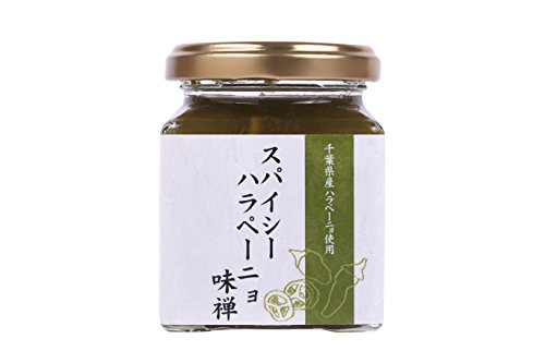 Jalape?o picante sabor Zen 140 ml (bolas de masa, salsa de jalape?o universal que va queso de soja, pasta, nada de pizza)