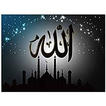 Providethebest Pinturas al óleo Lienzo de Dibujo caligrafía islámica árabe Símbolo Imagen del Cartel del Fondo