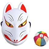 Mask fox (package type) 1 pieces [immediate delivery product] [cashback eligible items] (japan import)
