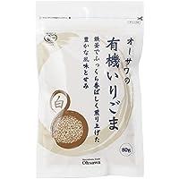 Osawa sesamo que contiene orgaenica (blanco)
