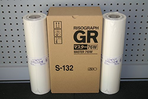 Risograph GR3750 Only 2-320MM X 100M Masters S132 by RISO - Risograph Master
