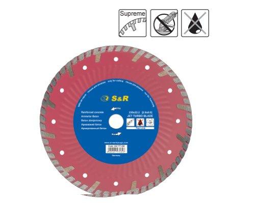 S&R Diamanttrennscheibe 230x2,8(8,0) x22,2 mm Turbo Supreme Beton mit Schutzsegmenten, Trockenschnitt