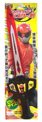 Shiny Tokumei Sentai Go-Busters! Sound Buster sword (japan import)