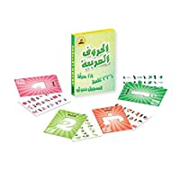 Arabic Letters Flash Cards: Learn Arabic Letters with 336 Words and QR Audios for Pronunciation (28 Cards, 336 Words)