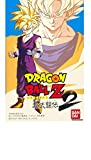 Nintendo - Super Famicom Dragon Ball Z 2 Japanese Import
