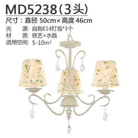 BESPD Kristall Garten Lampe koreanischen Restaurants Schlafzimmer Wohnzimmer Kinderzimmer Bügeleisen Lampen, 5238-3+5W Beige weiße LED (3-tier-kristall-kronleuchter)