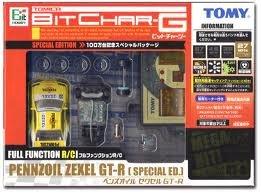 bit-char-g-pennzoil-zexel-gt-r-special-edition-27mhz-japan-import