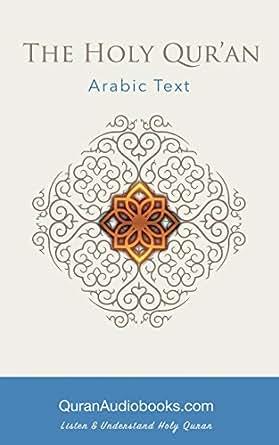 The Holly Quran - Arabic Text of 114 Surah: Arabic Text of 114 Surah