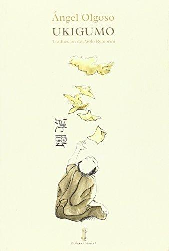 Ukigumo: nubes pasajeras (Daraxa)