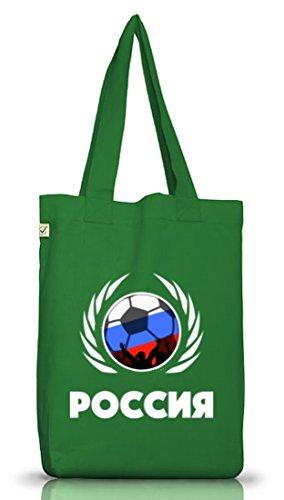 Russia Poccnr Fussball WM Fanfest Gruppen Jutebeutel Stoffbeutel Earth Positive Fußball Russland Moss Green