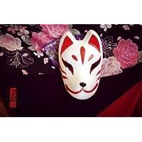 Halloween - Máscaras / Accesorios: Juguetes y ... - Amazon.es
