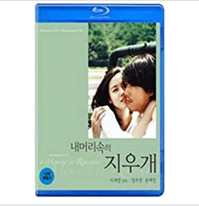 Korean Movie Blue-Ray, A Moment to Remember (Blu-ray,[Region Code : A][Subtitle : English] 2004, NEW) Jung Woo-Sung, Son Ye-Jin, Romance