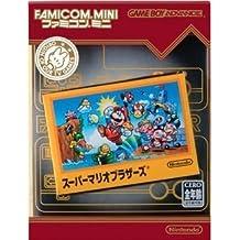Famicom Mini Super Mario Brothers