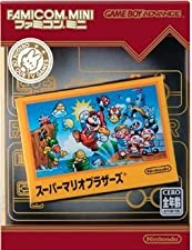 Famicom Mini 01 - Super Mario Bros. (Japan Import)