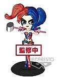 Figurine - DC Comics - Q Posket Characters - Harley Quinn 14 cm