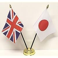 Regno Unito & Giappone Doppio Amicizia Tavolo Bandiera Set +