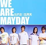 We Are MayDay (Greatest Hits Plus New Songs)