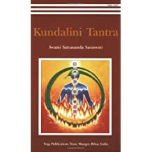 1: Kundalini Tantra
