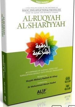 Al Al Ruqyah Shariyyah mit Begleitheft: von AL-Afasay