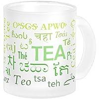 Queenl -- Tea in ogni lingua in verde vetro smerigliato tazza di caffè (311,8gram)
