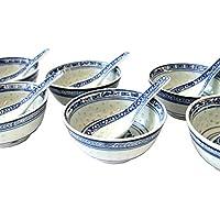 Bol + Cuchara de arroz cuenco de porcelana china Porcelana Cuenco de Arroz de grano de arroz Asia, porcelana, azul, 6x