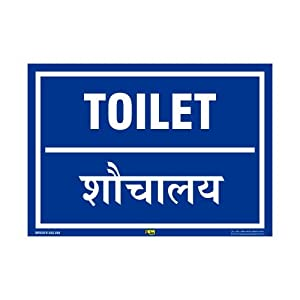 Mr. Safe – Toilet Sign PVC Sticker A3 (11.7 inch X 16.5 inch)