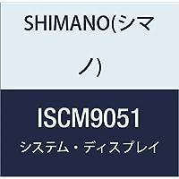 Shimano Di2Ports 3x Etube Screen, Multicolor, One Size