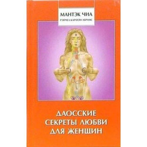 muzhchina-tseluet-zhenshinu-v-popu-domashnee-foto