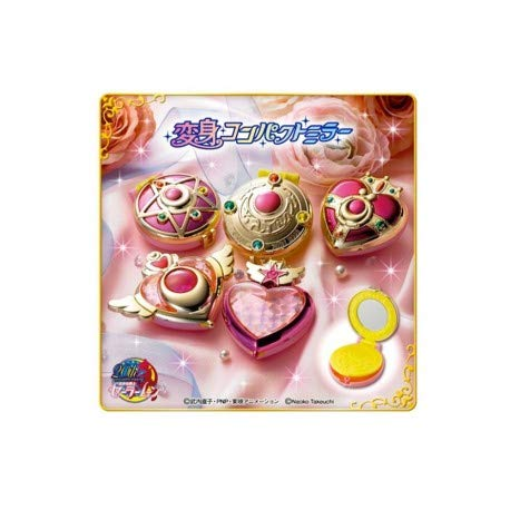 Bandai Sailor Moon 31671Compact Mirror Deluxe Set 5Spiegel
