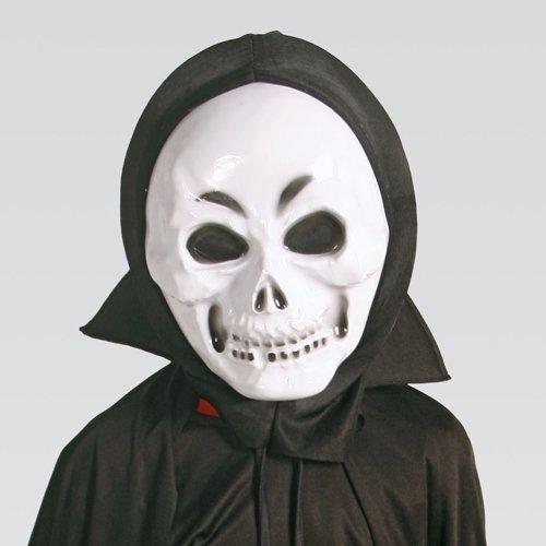 Geistermaske für Halloweenparty, echt gruselige Gespenstermaske f. Maskenball, Faschingsmaske