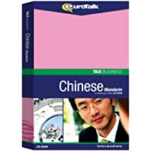Talk Business Chinese Mandarin (Mac/PC DVD)