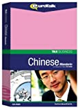 Talk Business Chinese Mandarin (Mac/PC DVD)
