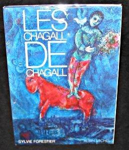 """<a href=""""/node/1633"""">Les Chagall de Chagall</a>"""
