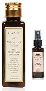 Kama Ayurveda Nalpamaradi Skin Brightening Treatment, 100ml + Rose Water 50 ml