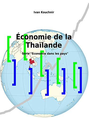 Économie de la Thaïlande
