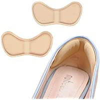 ewinever Unisex Self-Adhesive Heel Cushion Inserts, Pads Grips Liners and Shoe Insoles (Beige) -3 Pair