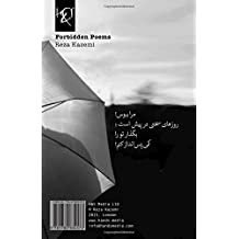 Amazon co uk: Reza Kazemi: Books