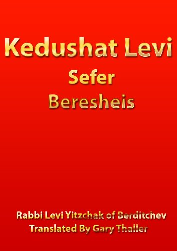 Kedushat Levi - Sefer Beresheis (English translation): Commentary on Torah, Tanach, Talmud and Zohar. Learn to draw the flow of goodness and blessings upon yourself. (English Edition) (Testament Von Levi)