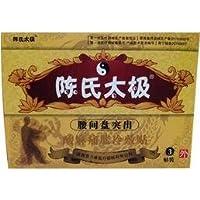 MQ 6Patch/2Box Patch Chinese Herbal Pflaster Schmerzlinderung Patch unteren Rücken und Lendenwirbelsäule Taille... preisvergleich bei billige-tabletten.eu