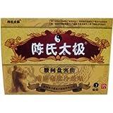 MQ 6Patch/2Box Patch Chinese Herbal Pflaster Schmerzlinderung Patch unteren Rücken und Lendenwirbelsäule Taille Schmerzen