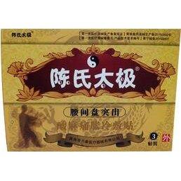 mq-power-6-pcs-2box-parche-chino-yeso-de-hierbas-alivio-del-dolor-dolor-de-espalda-y-lumbar-cintura-