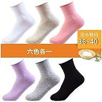 KVEYY 6 Pares De Moda Candy Color Sudoración Sudoración Absorción De Humedad Deportes Calcetines Calcetines De Algodón Puro De Hogar B