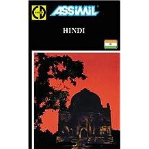 Le Hindi sans peine (coffret 4 CD)