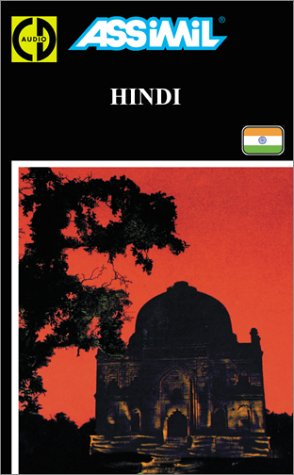 Le Hindi sans peine (coffret 4 CD)