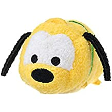 Disney Pluto ''Tsum Tsum'' Plush - Mini - 3 1/2'' by Disney